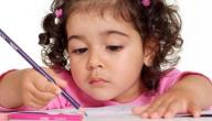 طرق تعليم الأطفال القراءة والكتابة