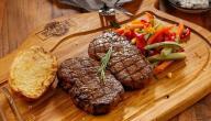 طريقة عمل ستيك لحم بالفرن