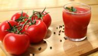 فوائد عصير طماطم