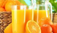 فوائد عصير البرتقال والليمون