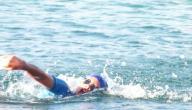 فوائد ماء البحر للمرأة