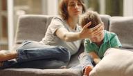 ضعف المناعة عند الاطفال