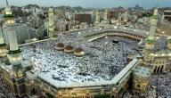 تصنيف:مدن عربية