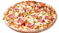 طريقة عمل بيتزا بالسجق
