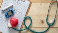 بحث علمي عن مرض السكري