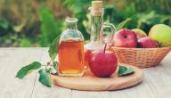 إزالة الشامات بخل التفاح