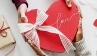 افكار لتغليف الهدايا للزوج