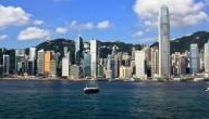 مدينة هونغ كونغ