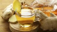 فوائد شرب الزنجبيل اثناء الدورة الشهرية