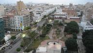 مدينة طرابلس ليبيا