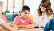طرق تدريس الاطفال في المنزل