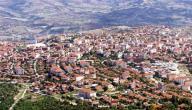 مدينة مانيسا التركية