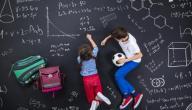طرق تدريس الرياضيات