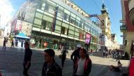 مدينة لينز النمساوية