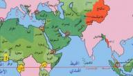 مدن شرق اسيا