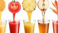 مشروبات تساعد على تخفيف الوزن