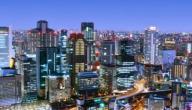 مدن يابانية