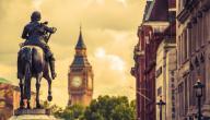 مدينة الضباب لندن