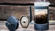 طريقة عمل قهوه فرنسيه