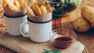 طريقة صوص البطاطس