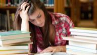 افضل طريقة للدراسة والحفظ