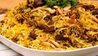 طريقة عمل مجبوس اللحم الكويتي