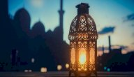 دعاء دخول رمضان كريم