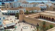 مدينة سوسة بتونس