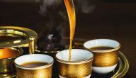 طريقة عمل قهوة سعودية