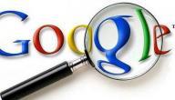انشاء مدونة على جوجل