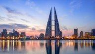 كم عدد محافظات البحرين