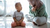 دعاء لحماية الاطفال