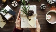 طريقة لف الهدايا