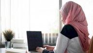 حكم عمل المرأة في بيتها