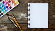كيف اتعلم الرسم البسيط للمبتدئين