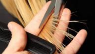 علاج هيشان الشعر من الامام