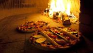 عمل بيتزا عراقية