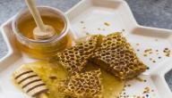 فوائد العسل للاسنان