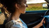 كيف اتعلم قيادة السيارة الاوتوماتيك