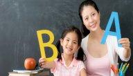 كيفية تعليم اللغة الانجليزية للاطفال
