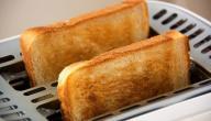 طريقة الخبز المحمص