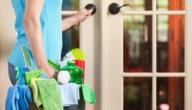 كيف انظف بيتي للعيد