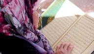 فوائد سورة المؤمنون