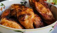 طريقة الدجاج المحمر بالفرن