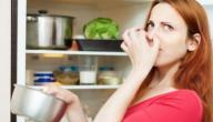 لازالة الروائح الكريهة من الثلاجة