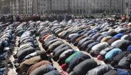 كيف نصلي العيد