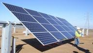 مجالات استخدام الطاقة الشمسية