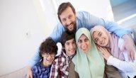 كيف نظم الاسلام العلاقة بين الاباء والابناء