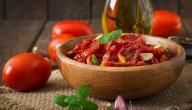 طريقة الطماطم المجففة