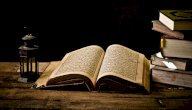 حديث الرسول عن عمر بن الخطاب